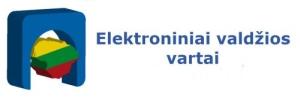 Elektroniniai-valdios-vartai-logo